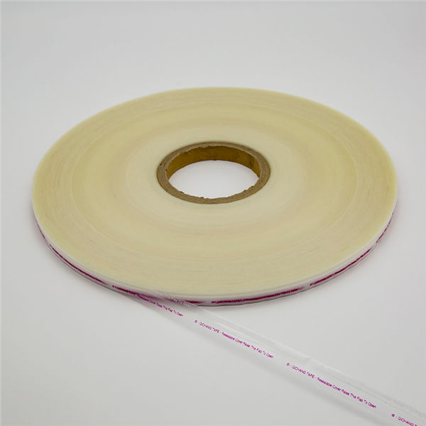 Герметизирующая лента высокого качества